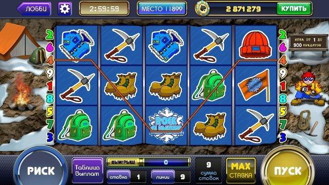 Акции и призы от Super Slots casino