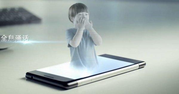 OPPO показала видеозвонок с трёхмерным изображением через 5G