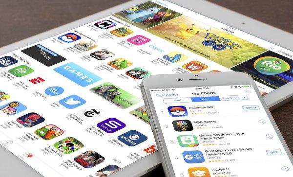 Ожидается, что Apple разрешит тестировать приложения перед покупкой
