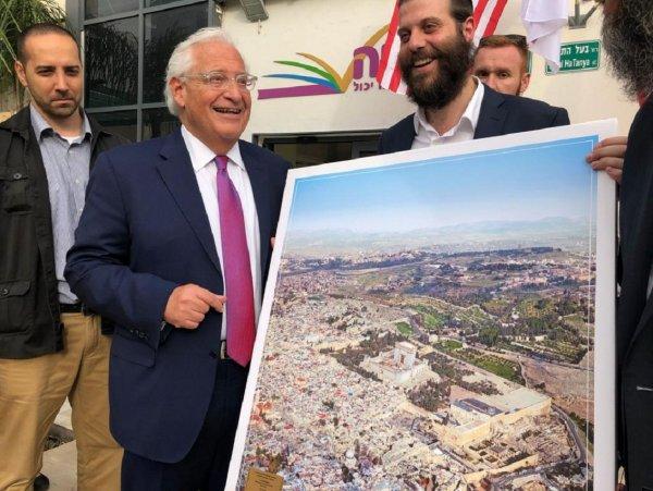 Посол США опростоволосился в Израиле с главным храмом иудаизма