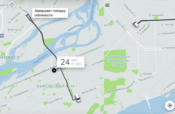 Жители Красноярска жалуются на сбои в работе такси Uber