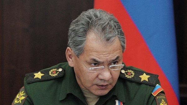 Шойгу рассказал о главной угрозе России в Центральной Азии
