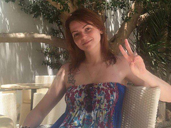 Отравленная Юлия Скрипаль готовилась к материнству перед поездкой в Солсбери