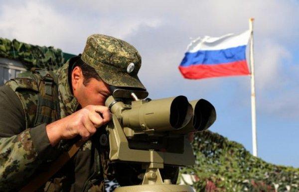 ФСБ заявила о возможности украинской диверсии в России