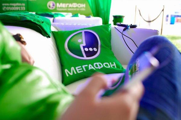 «Мегафон» даёт скидку 50% за «Спасибо»