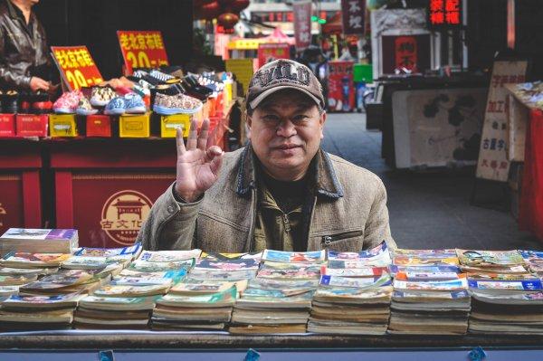 Дональд Трамп ввёл 25-процентные пошлины на товары из Китая