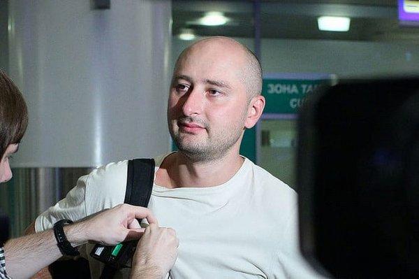 Матвиенко рассказала о готовности России поддержать близких Бабченко