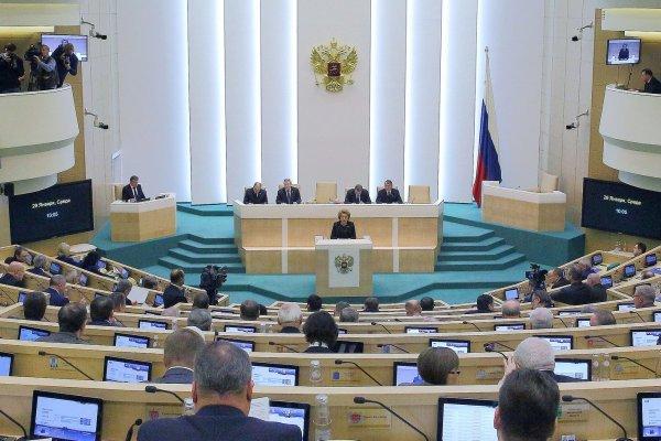 Народные волнения и обморожение: Сенаторы РФ будут застрахованы