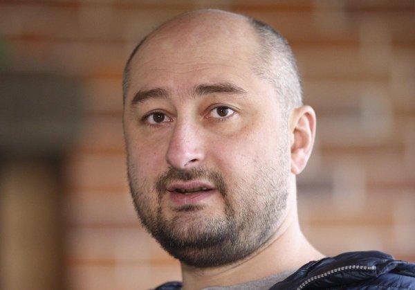 Глава СБУ: Аркадий Бабченко жив, покушение было инсценировано