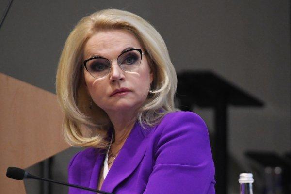 Голикова назвала сложнейшую задачу, поставленную указом Путина 7 мая