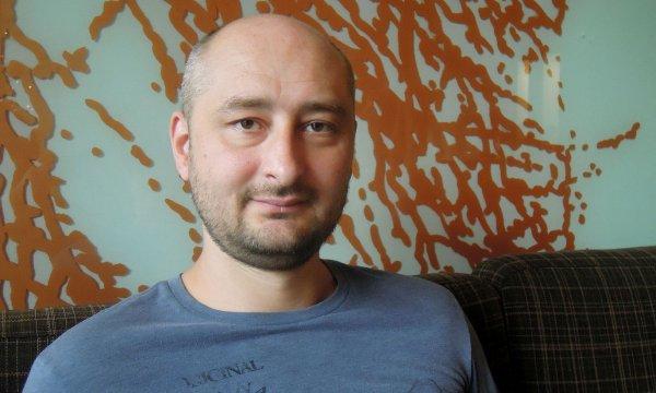 Про «убитого» и «воскресшего» Аркадия Бабченко сочинили песню