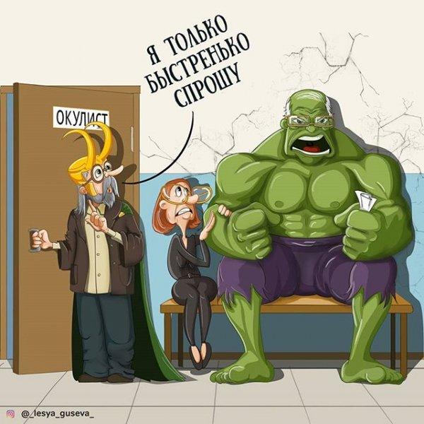 Художница из Перми показала героев Marvel в старости