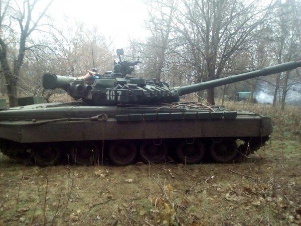 Русскую Арктику защитят реактивные танки Т-80ББМ