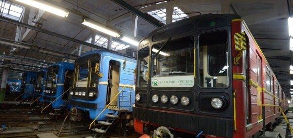 Власти Екатеринбурга отремонтируют четыре вагона метро за более чем 100 млн