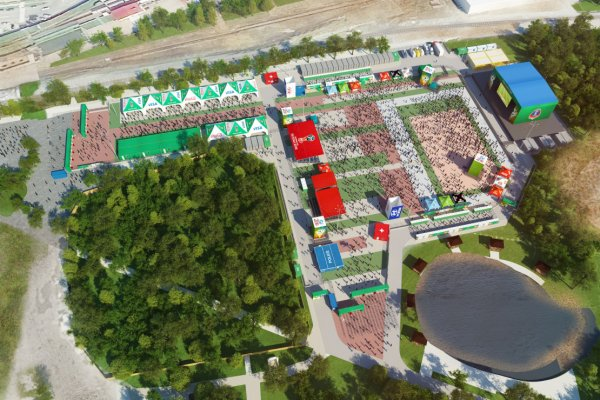 В Екатеринбурге открыли фан-зону ЧМ-2018