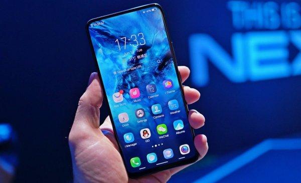 Vivo в честь ЧМ-2018 показала новый смартфон NEX