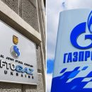 В сети высмеяли «Нафтогаз» за попытку пошутить над «Газпромом»