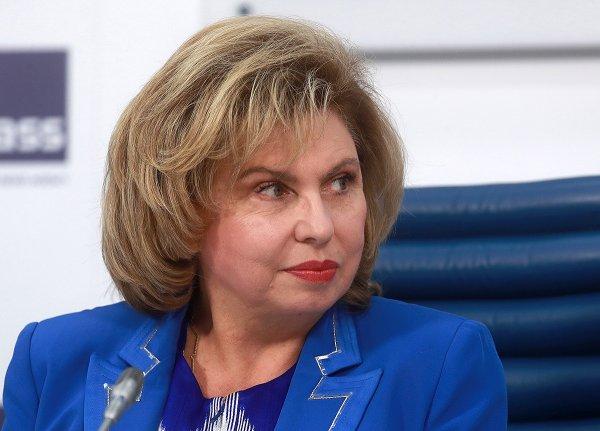 Украина отказала Москальковой во встрече с осужденным россиянином