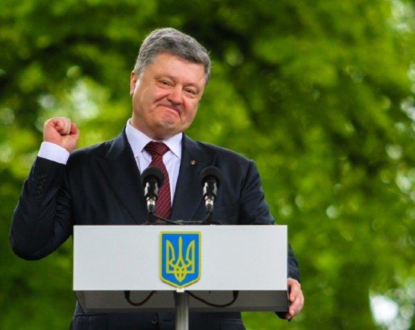 Политолог: Госсекретарь США дал Порошенко два четких сигнала