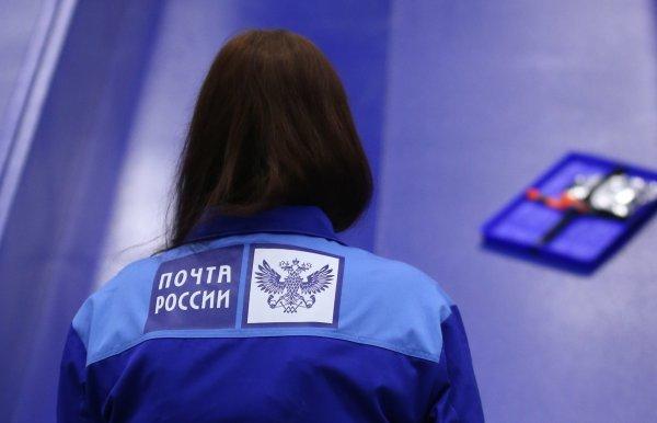 В Екатеринбурге можно отправить посылку за 30 секунд