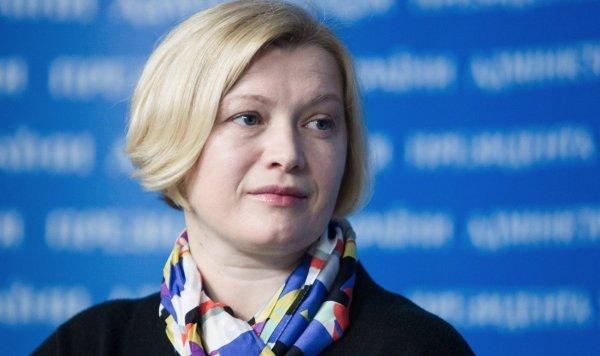 Геращенко со скандалом сорвала заседание в Минске по поводу конфликта на Донбассе