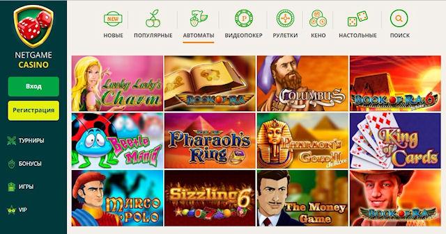 Современное казино, которое оправдает надежды