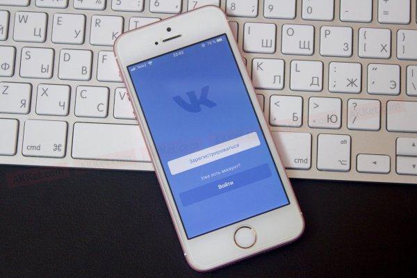 «ВКонтакте» запустил собственную платежную платформу VK Pay без комиссии
