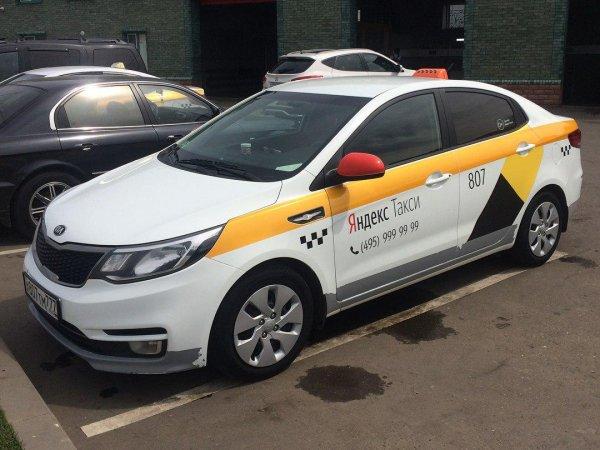 «Яндекс.Такси» покоряет финский рынок