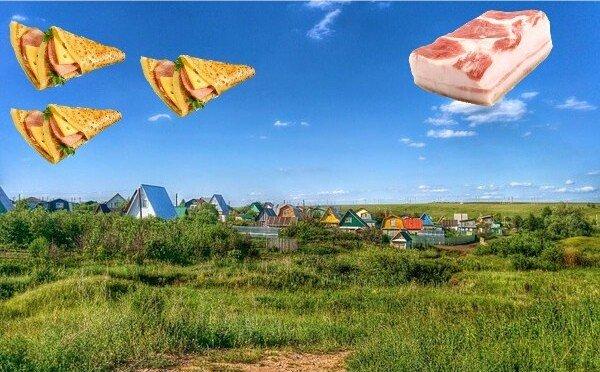 Фотография с захватом «украинского истребителя» взбудоражила Интернет-сообщество
