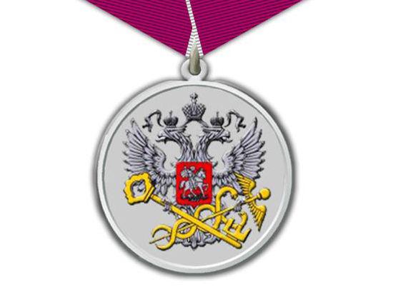 Где можно заказать изготовление медалей ФНС