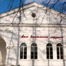 За вход в ряд музеев ВДНХ больше не нужно платить