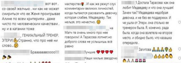 «Лицемерит и не краснеет»: Навку подловили на двуличности по отношению к Загитовой и Медведевой ради Тарасовой