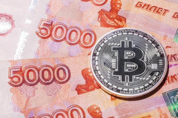 Где обменивать электронные валюты
