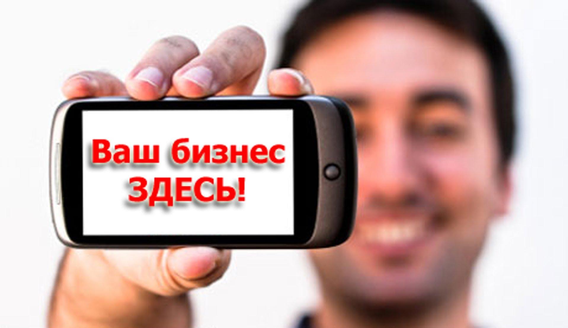 Разработка мобильных приложений для вашего бизнеса