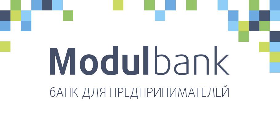 Схема открытия счета в банке для ООО