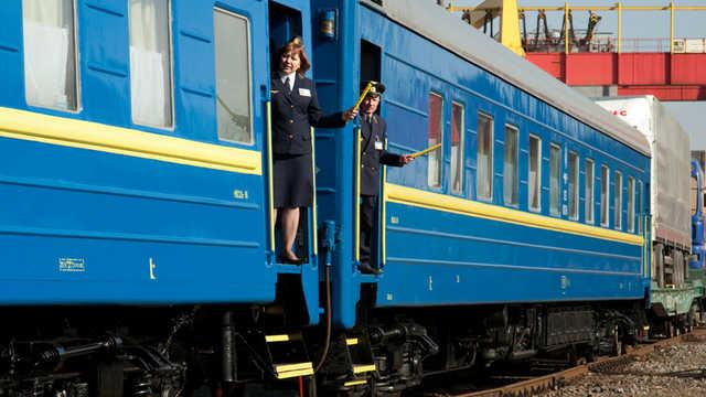 Где купить билеты на поезд