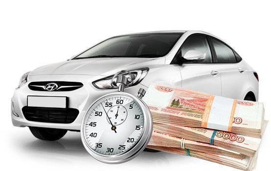 «Купим Ваш Авто» выкупить машину в любом состоянии и без документов