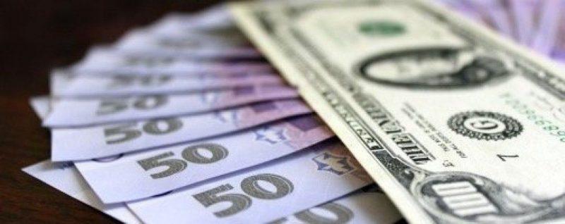 Осуществлять обмен валют в Мариуполе можно очень удобно