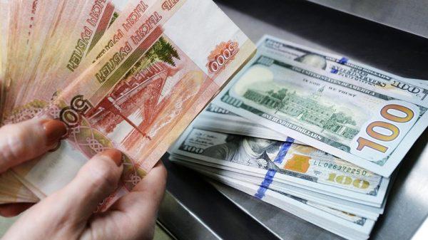 Лучший курс валют в Днепре