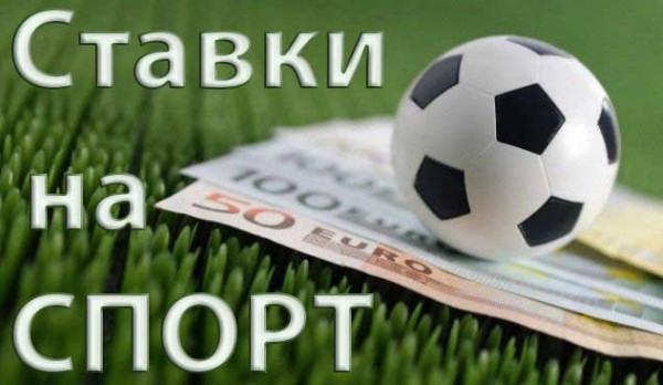 Стоит ли доверять прогнозам от Inbet и Данила Бодрова?