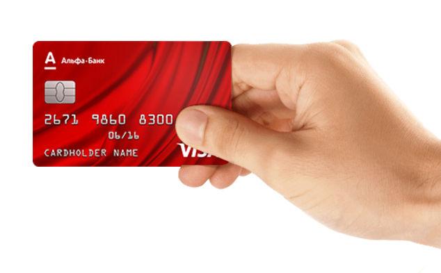 Кредитная карта от Альфа банка «100 дней без процентов»