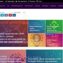 Profinvestment.com: отзывы и обзор информационно-аналитического сайта о финансах и криптовалютах