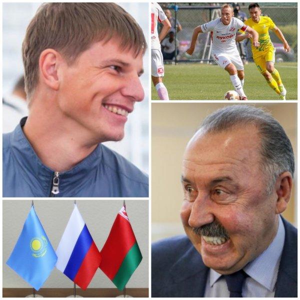 Аршавин публично «надругался» над мечтой Газаева перед казахами