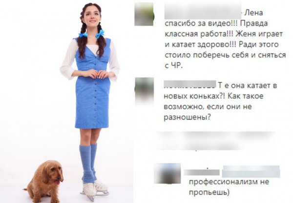 Сказочница из страны Оз: Медведева кинула ФФКР ради шоу Авербуха