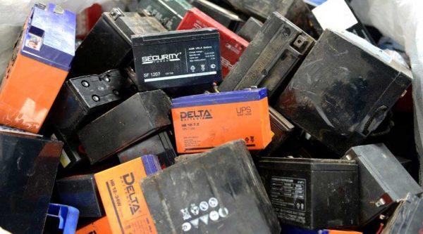 Сдача старых аккумуляторов за деньги