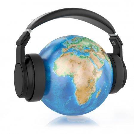 Любителям слушать радио посвящается