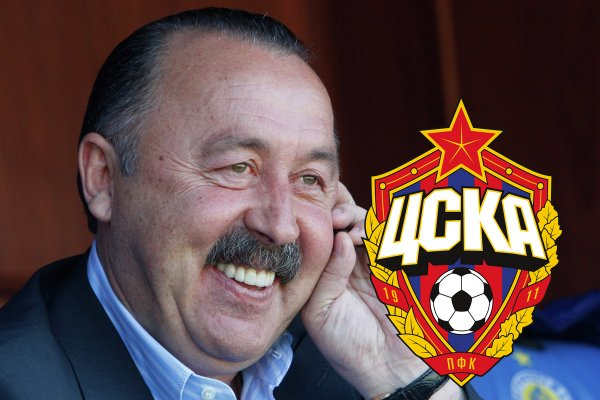 Возвращение «блудного пса»: Газзаев «протаптывает дорожку» в ЦСКА?