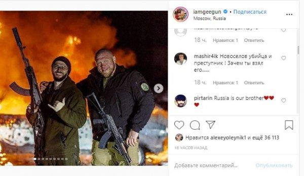 По кривой дорожке: Макс Новосёлов тащит в тюрьму рэпера Джигана