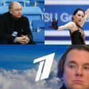 Мишин «списал» Туткамышеву, выбивая ей «пенсию» на Первом канале