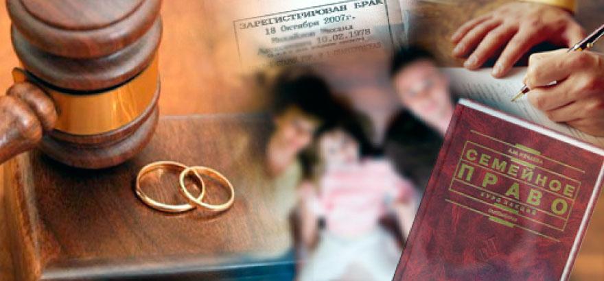 Семейные юристы по разводам с положительными откликами возле метро Кутузовская